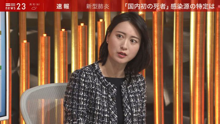 2020年02月13日小川彩佳の画像04枚目