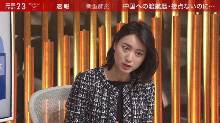2020年02月13日小川彩佳の画像06枚目