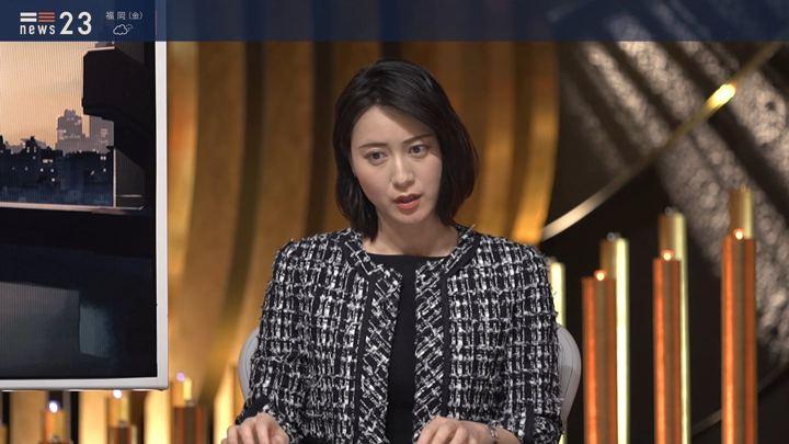2020年02月13日小川彩佳の画像07枚目