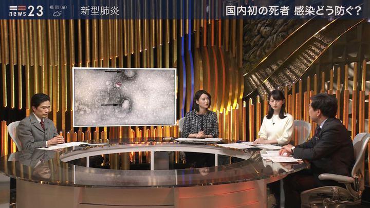 2020年02月13日小川彩佳の画像10枚目