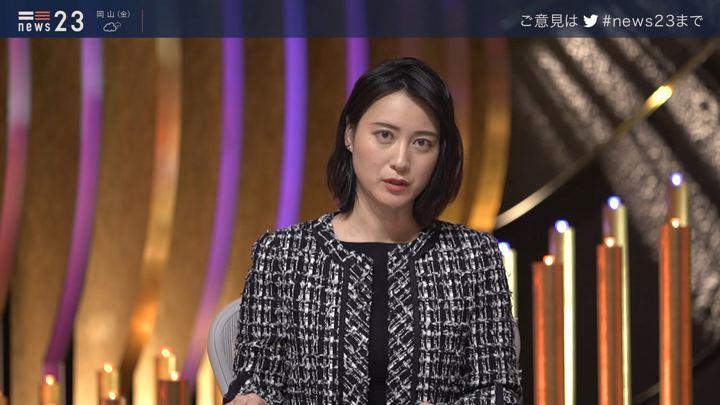 2020年02月13日小川彩佳の画像12枚目