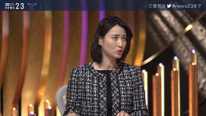 2020年02月13日小川彩佳の画像13枚目