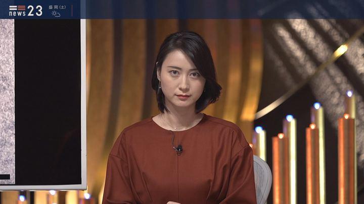 2020年02月14日小川彩佳の画像01枚目