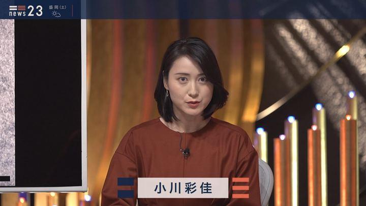 2020年02月14日小川彩佳の画像02枚目
