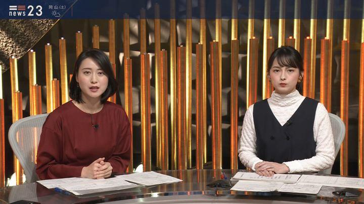 2020年02月14日小川彩佳の画像04枚目