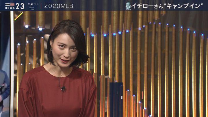 2020年02月14日小川彩佳の画像06枚目