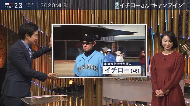 2020年02月14日小川彩佳の画像07枚目