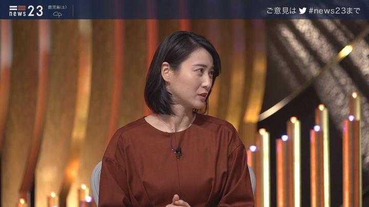 2020年02月14日小川彩佳の画像10枚目