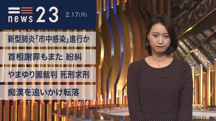 2020年02月17日小川彩佳の画像03枚目