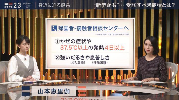 2020年02月17日小川彩佳の画像04枚目