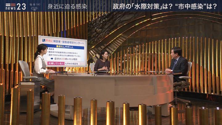 2020年02月17日小川彩佳の画像05枚目