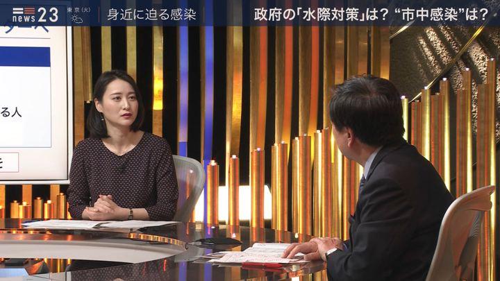 2020年02月17日小川彩佳の画像07枚目