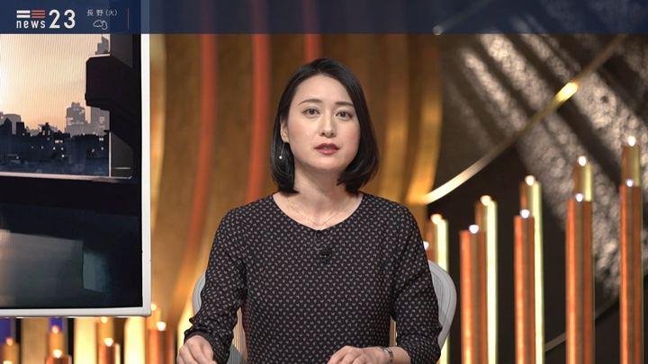 2020年02月17日小川彩佳の画像08枚目