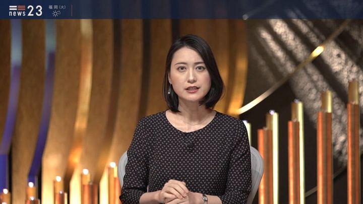 2020年02月17日小川彩佳の画像09枚目