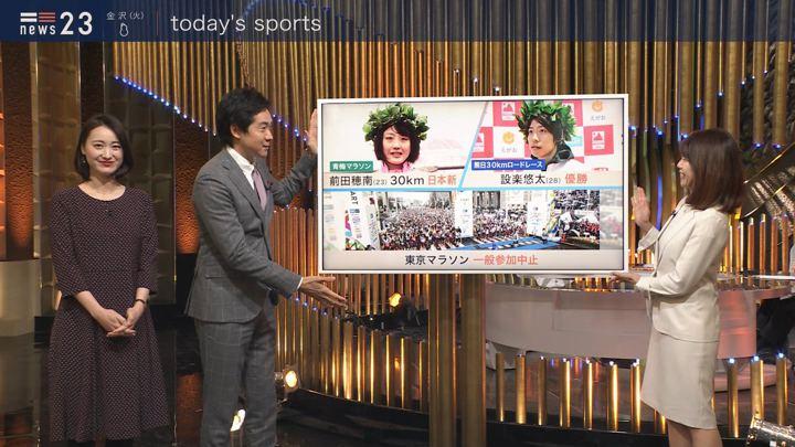 2020年02月17日小川彩佳の画像13枚目