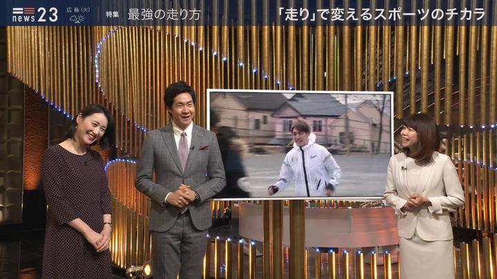 2020年02月17日小川彩佳の画像14枚目