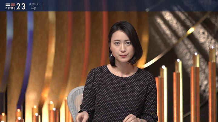 2020年02月17日小川彩佳の画像15枚目