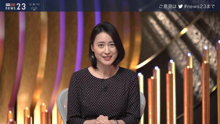 2020年02月17日小川彩佳の画像17枚目