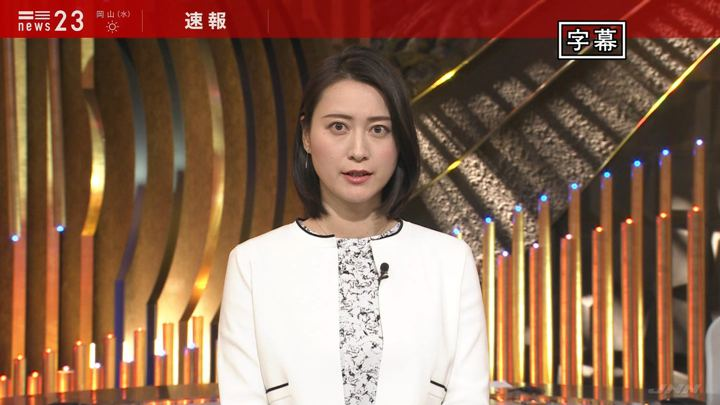 2020年02月18日小川彩佳の画像01枚目