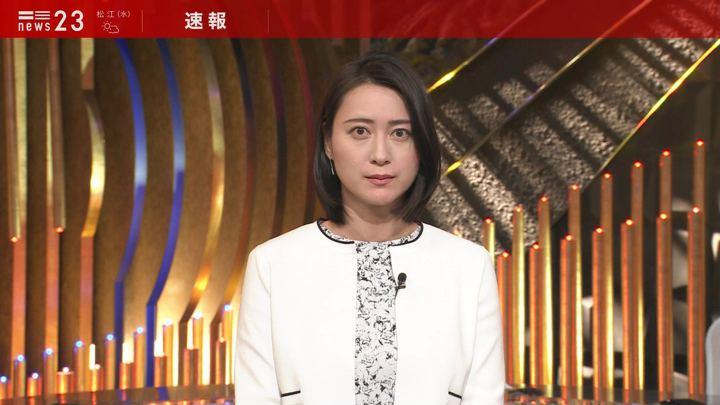 2020年02月18日小川彩佳の画像02枚目