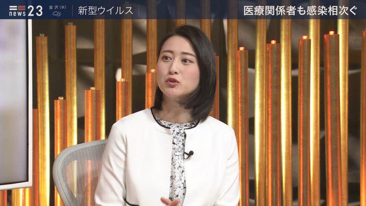 2020年02月18日小川彩佳の画像03枚目
