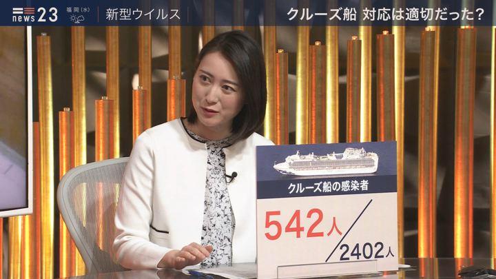 2020年02月18日小川彩佳の画像04枚目