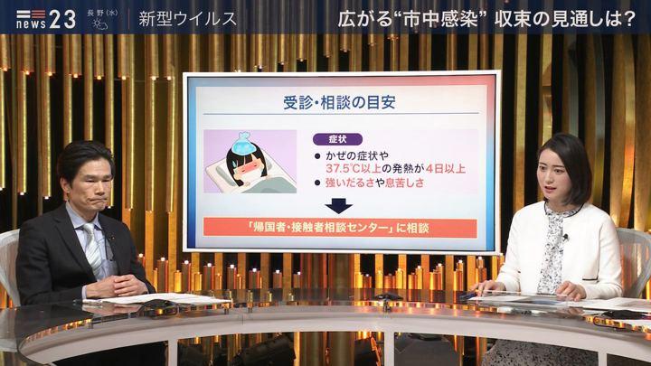 2020年02月18日小川彩佳の画像06枚目