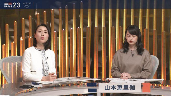 2020年02月18日小川彩佳の画像07枚目