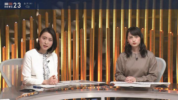 2020年02月18日小川彩佳の画像08枚目