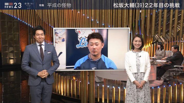 2020年02月18日小川彩佳の画像12枚目