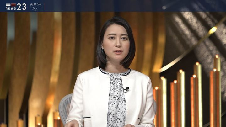 2020年02月18日小川彩佳の画像13枚目