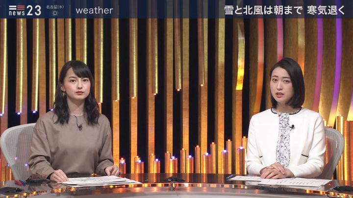 2020年02月18日小川彩佳の画像14枚目
