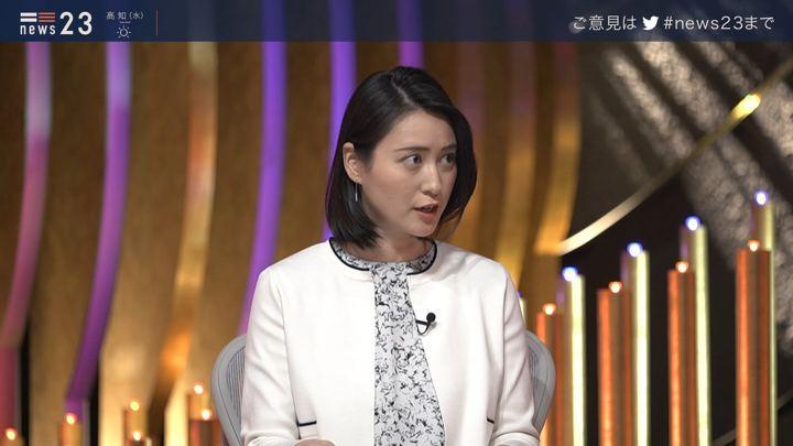 2020年02月18日小川彩佳の画像15枚目