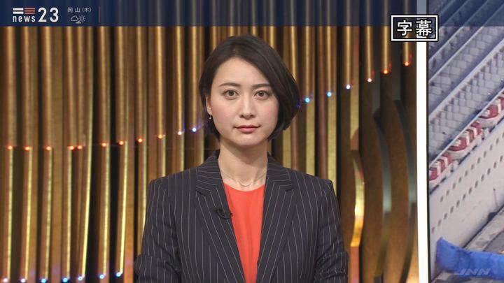 2020年02月19日小川彩佳の画像01枚目