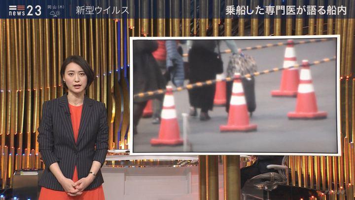 2020年02月19日小川彩佳の画像03枚目