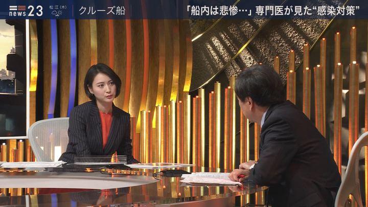 2020年02月19日小川彩佳の画像05枚目