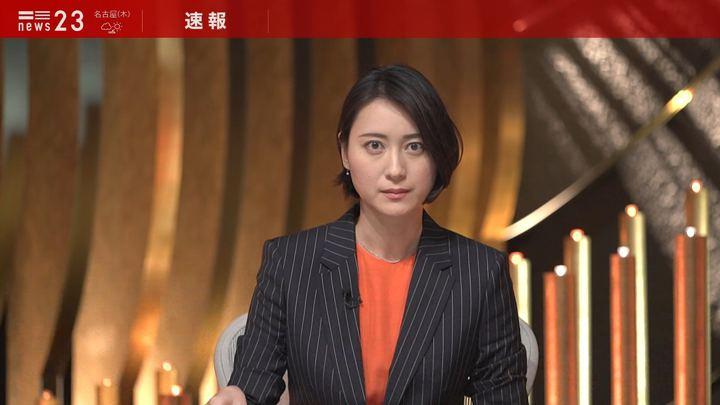 2020年02月19日小川彩佳の画像09枚目