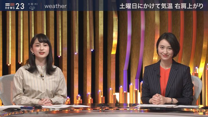 2020年02月19日小川彩佳の画像10枚目