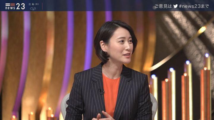 2020年02月19日小川彩佳の画像11枚目