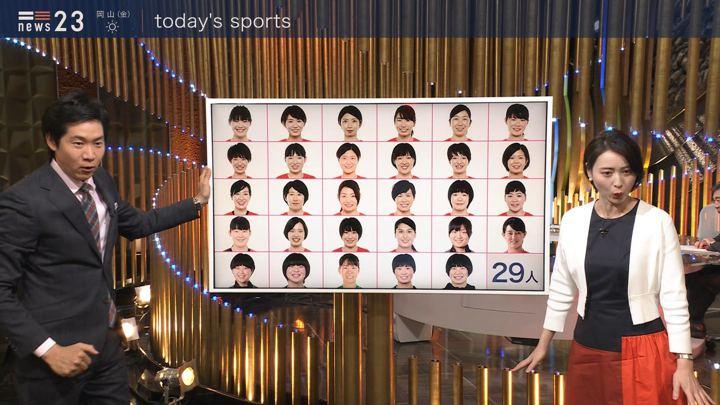 2020年02月20日小川彩佳の画像13枚目