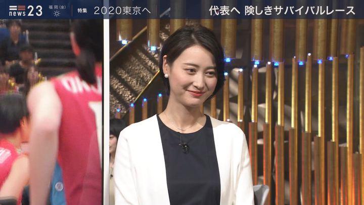 2020年02月20日小川彩佳の画像14枚目