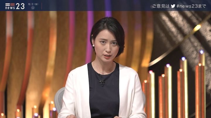 2020年02月20日小川彩佳の画像18枚目