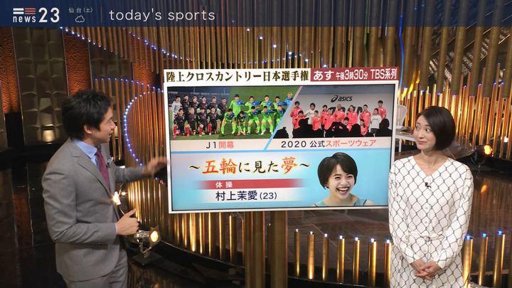 2020年02月21日小川彩佳の画像09枚目