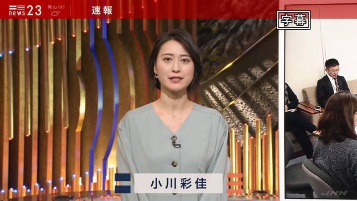 2020年02月24日小川彩佳の画像01枚目