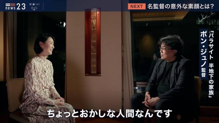 2020年02月24日小川彩佳の画像07枚目