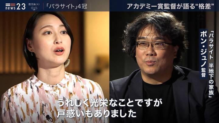 2020年02月24日小川彩佳の画像09枚目