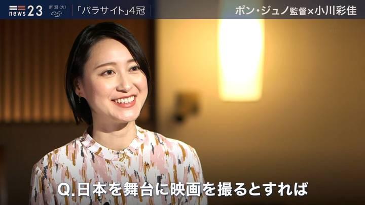 2020年02月24日小川彩佳の画像10枚目