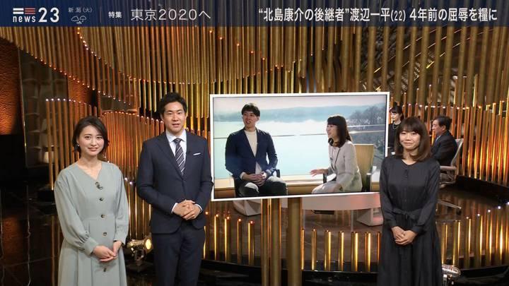 2020年02月24日小川彩佳の画像12枚目