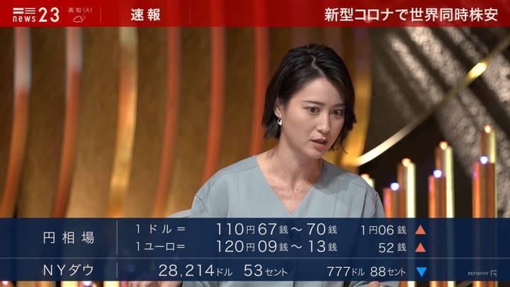 2020年02月24日小川彩佳の画像14枚目