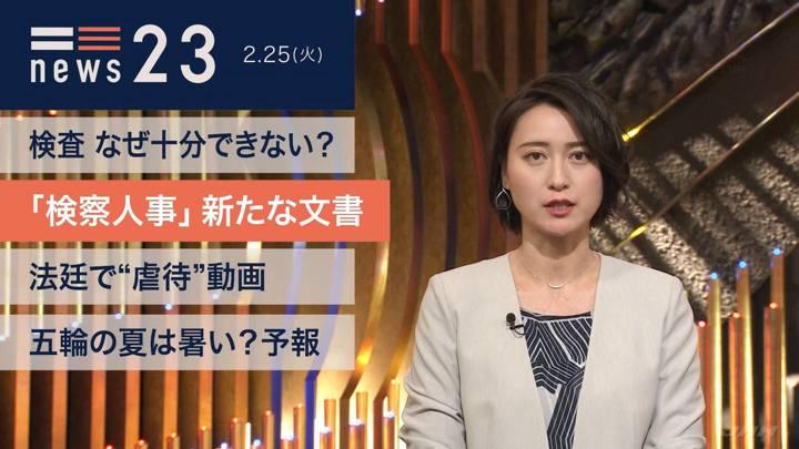 2020年02月25日小川彩佳の画像03枚目